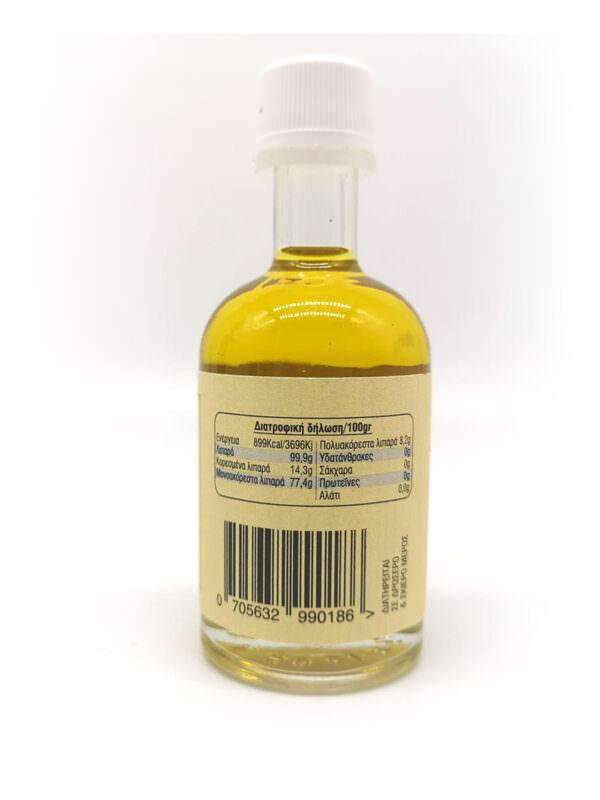 OLIVE OIL | 50ML